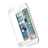 Baseus 0.23mm All-Screen Anti-Peeping Tempered Glass Film for iPhone 7 / 8 White